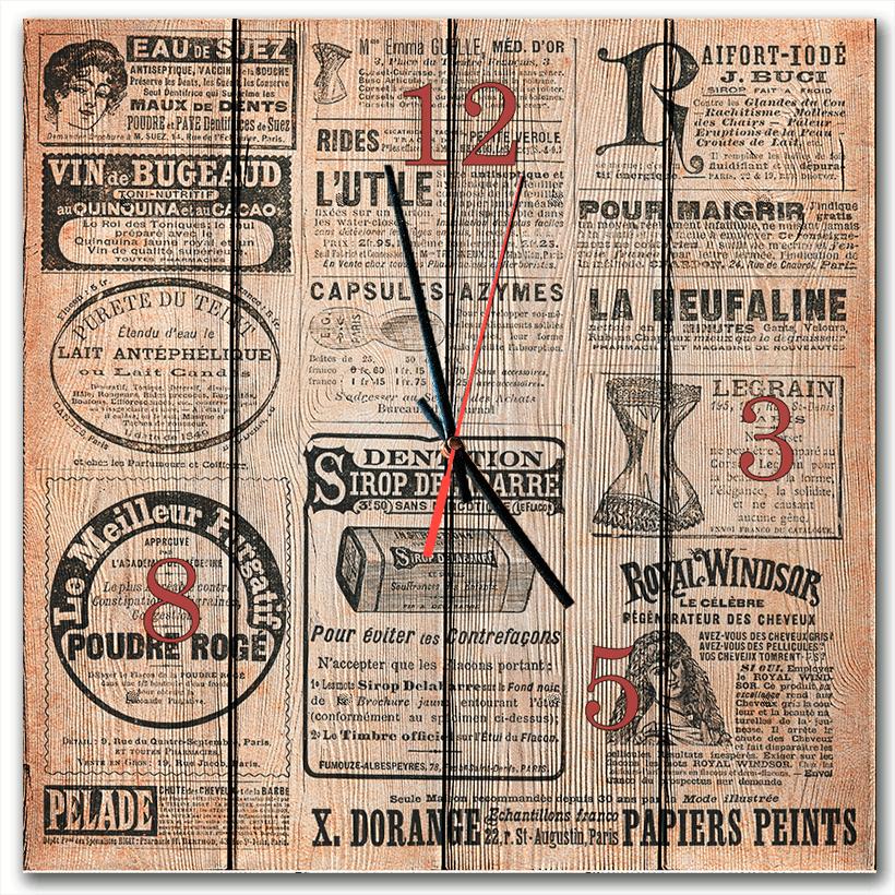 настенные часы газета