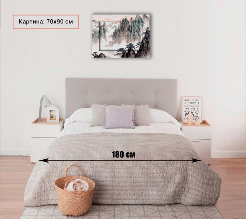 картина 70х90