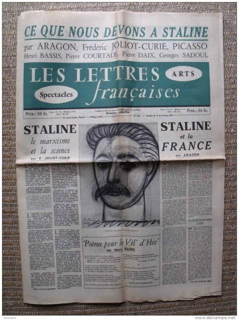 Сталин и Пикассо