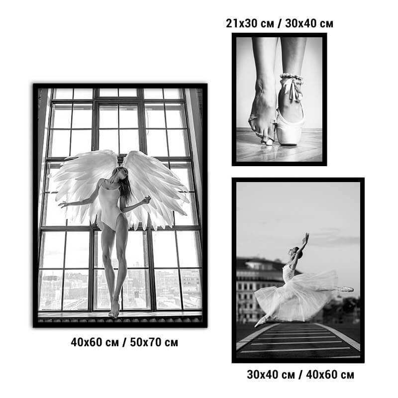 kollag-3-balet-11