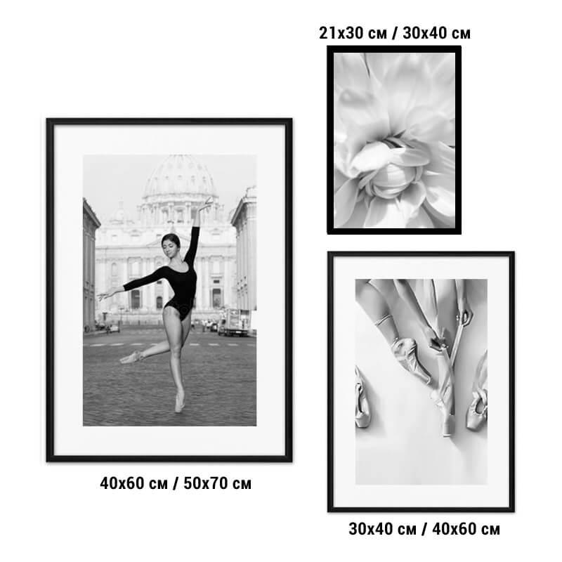 kollag-3-balet-16