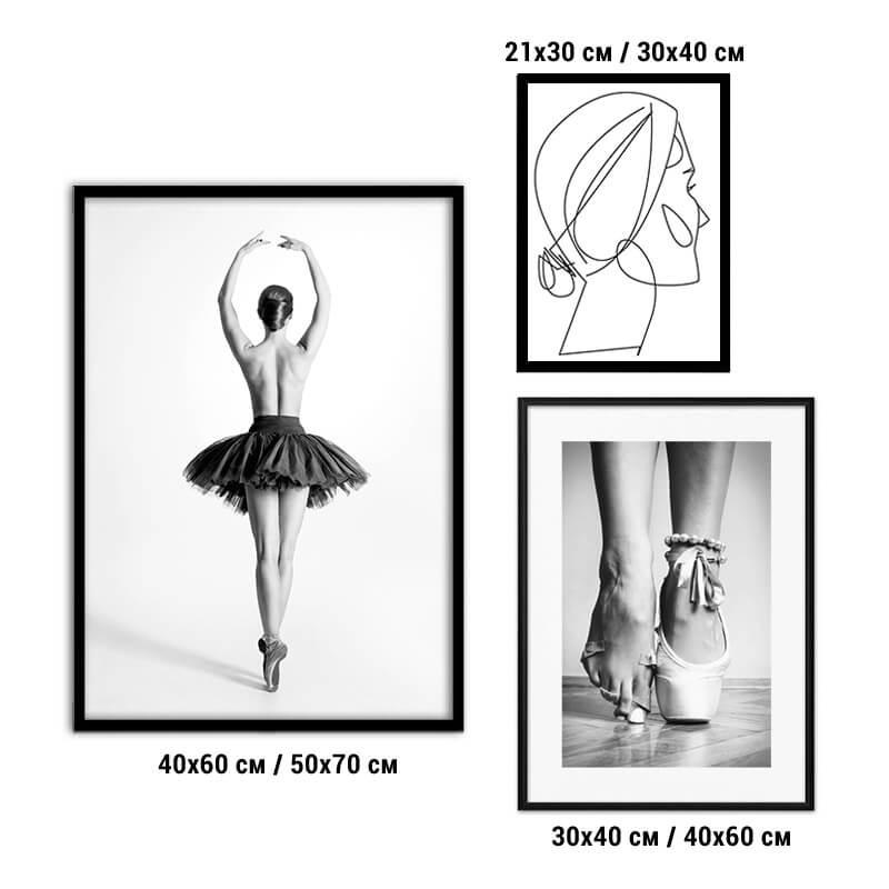 kollag-3-balet-36