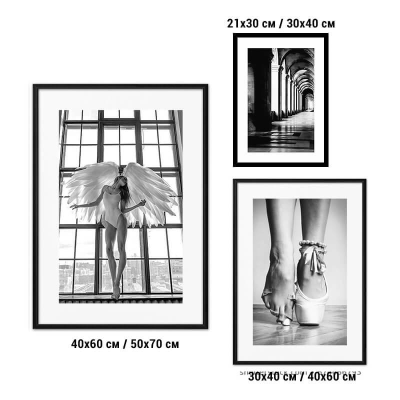 kollag-3-balet-paris-14
