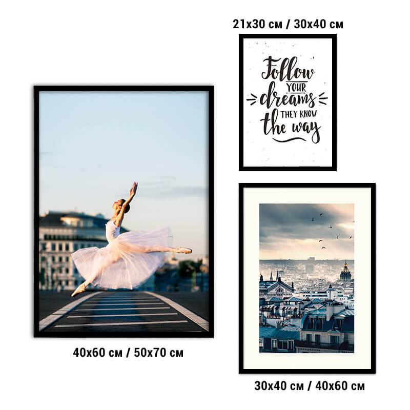 kollag-3-balet-paris-note-27