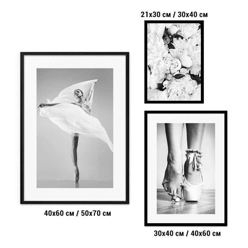 kollag-3-baletl-3