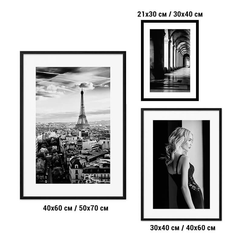kollag-3-fashion-paris-1