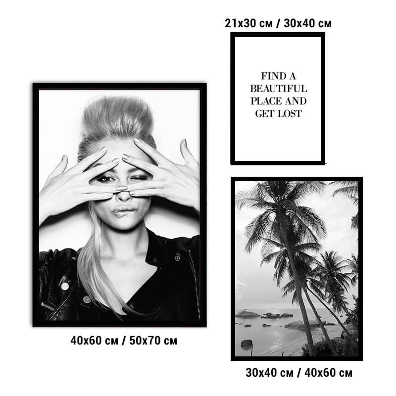 kollag-3-fashion-priroda-30