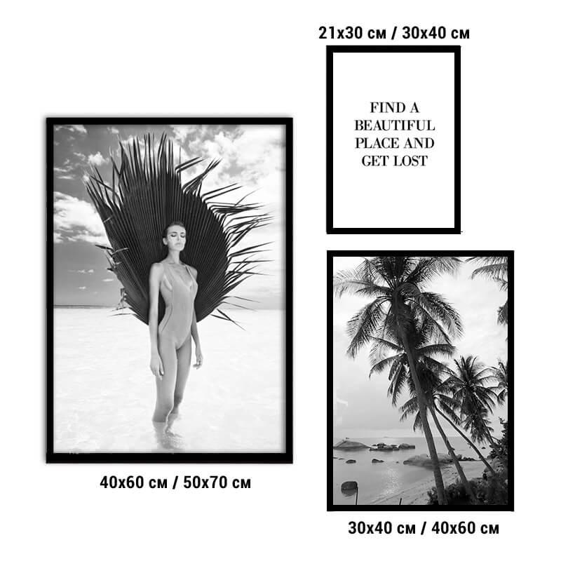 kollag-3-fashion-priroda-note-31