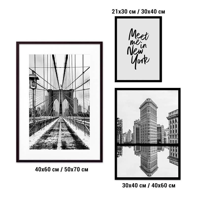 kollag-3-new-york-12