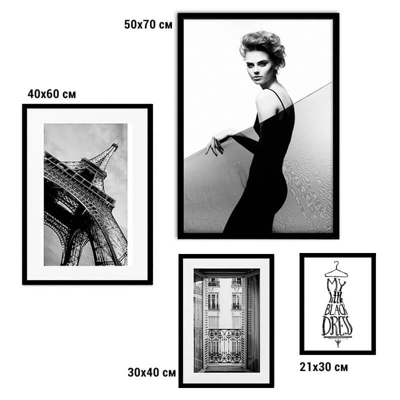 kollag-4-fashion-paris-note-10