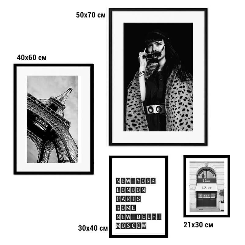 kollag-4-fashion-paris-note-16