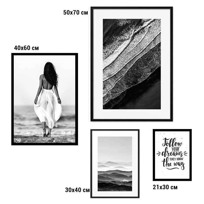 kollag-4-fashion-priroda-note-19