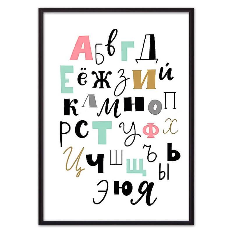 poster_detskiy_42