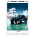 Настенный календарь Автомобили 2021
